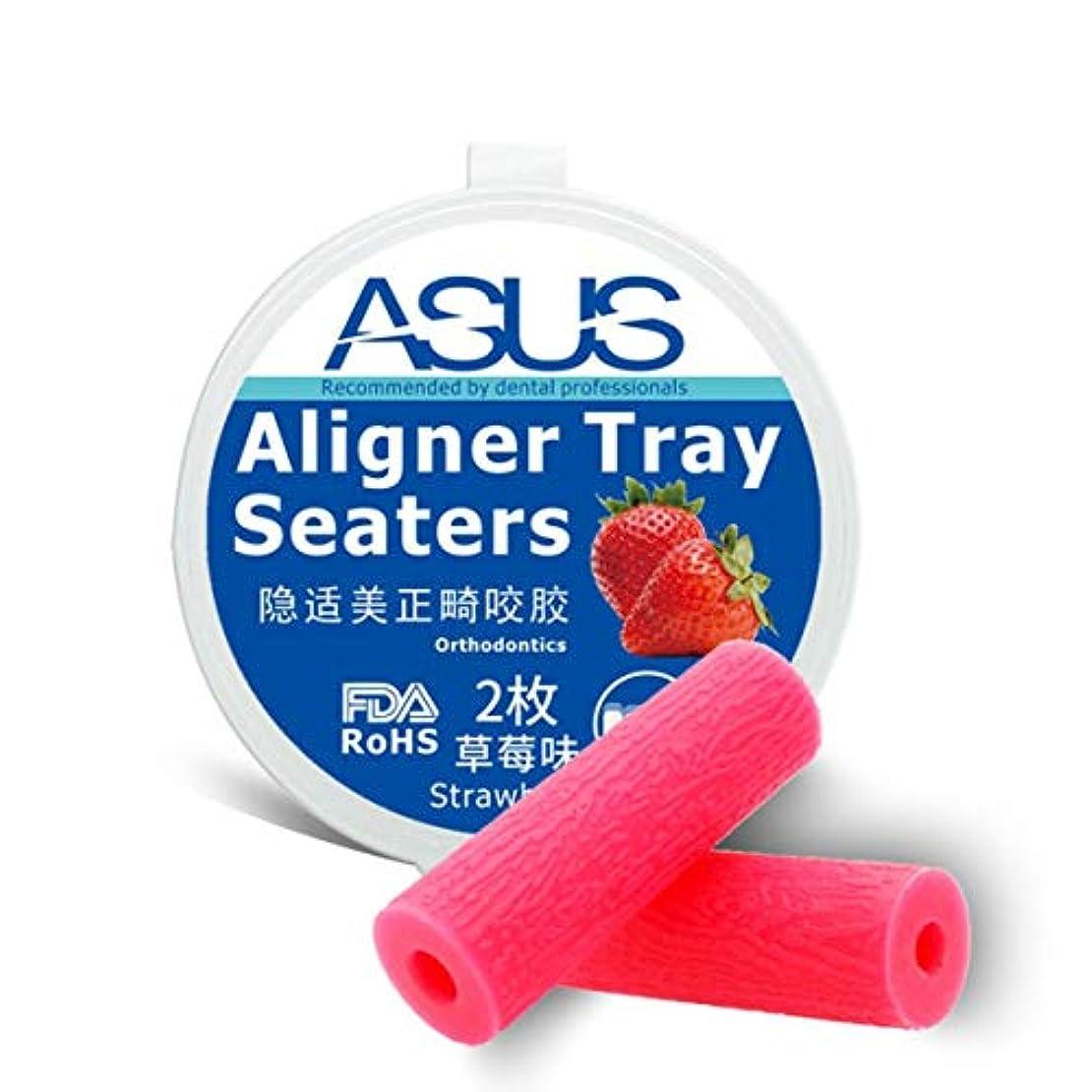 尾メアリアンジョーンズ二層非毒性デザインアライナチューイー歯チューイアライナ矯正咬傷スティックパーフェクトスマイル医療グレードシリコーン - ピンク