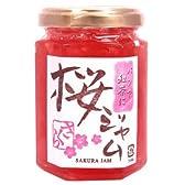【春限定】桜ジャム 150g 紅茶 (ロシアンティー)