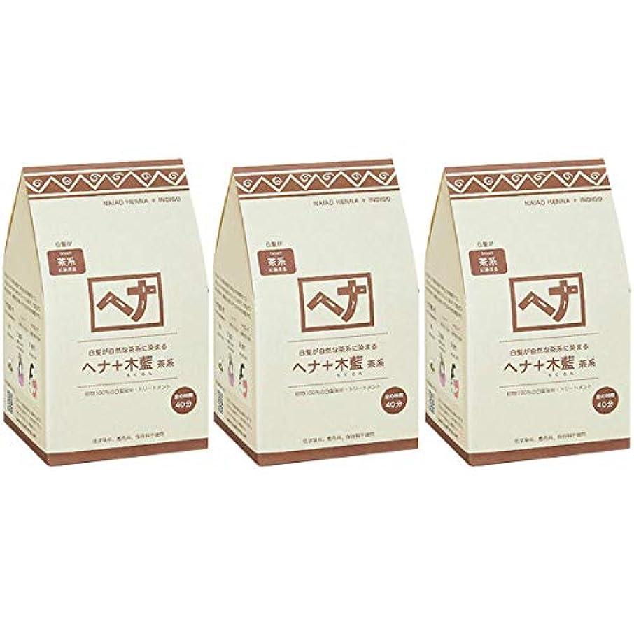 上にフレアどれでもナイアード ヘナ + 木藍 茶系 白髪が自然な茶系に染まる 400g 3個セット