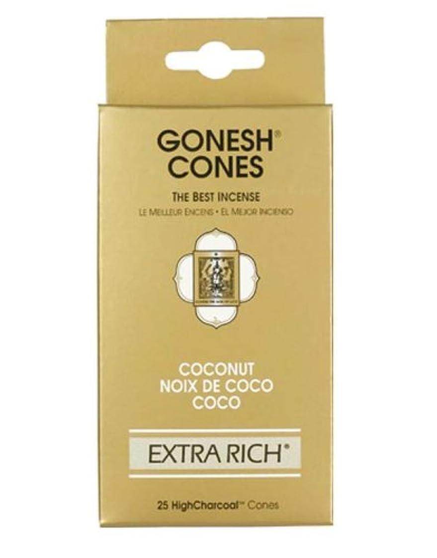 アルカイックイースター金曜日GONESH インセンスエクストラリッチ コーン ココナッツ