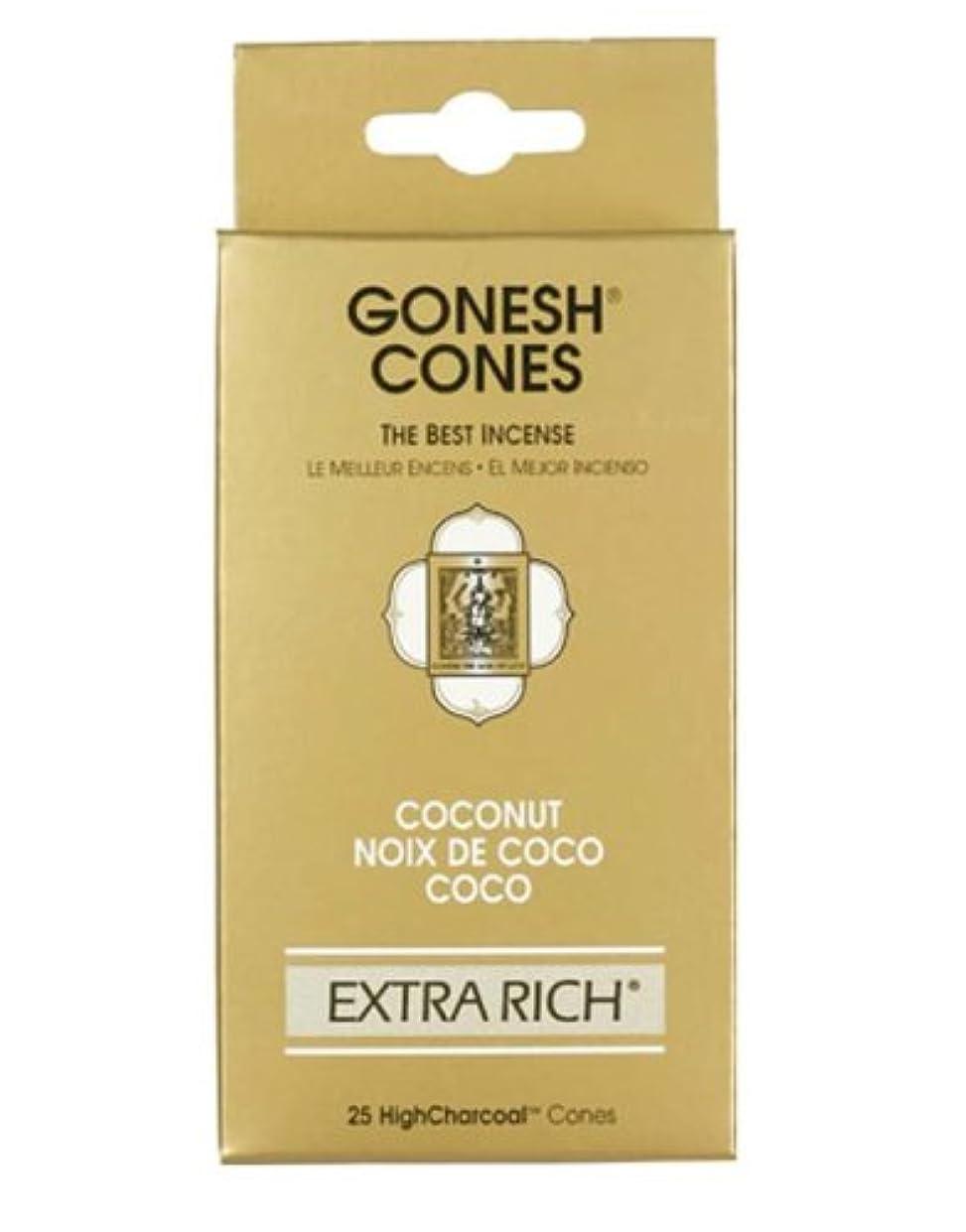 持続的スリム売上高GONESH インセンスエクストラリッチ コーン ココナッツ