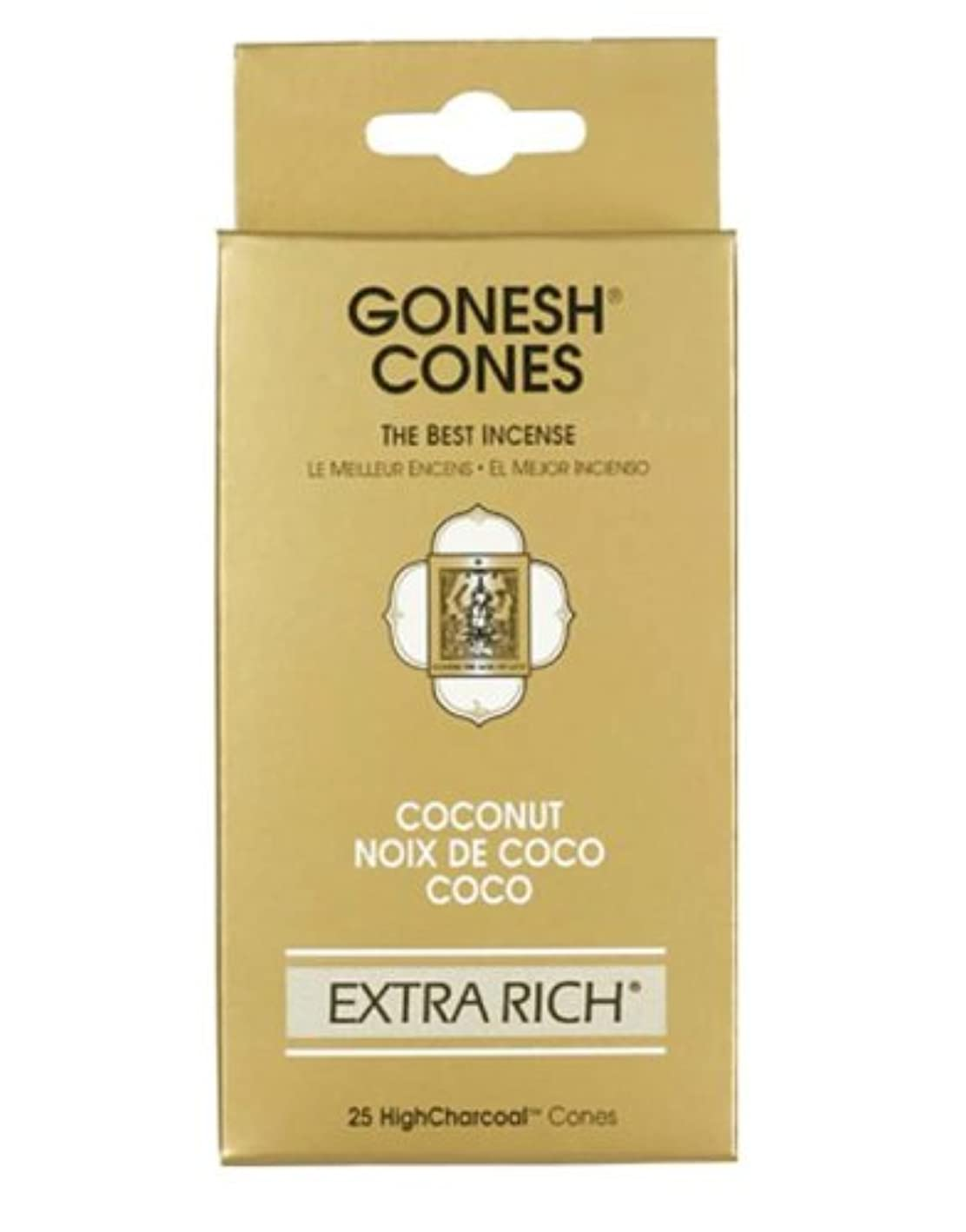 過度のではごきげんようモトリーGONESH インセンスエクストラリッチ コーン ココナッツ