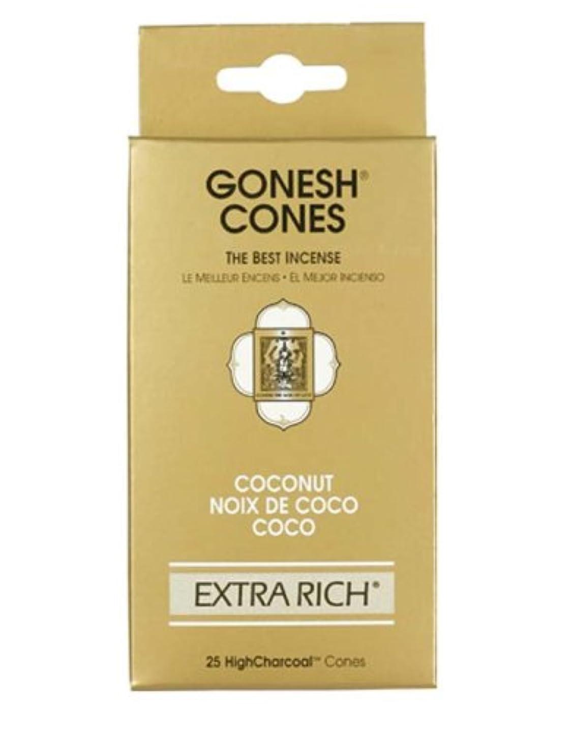 逆さまに医療過誤あなたはGONESH インセンスエクストラリッチ コーン ココナッツ