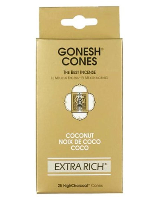 発送長椅子形状GONESH インセンスエクストラリッチ コーン ココナッツ