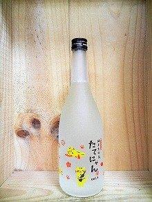 日本酒 たてにゃん 純米大吟醸 vol.5 720ml【楯野川酒造】
