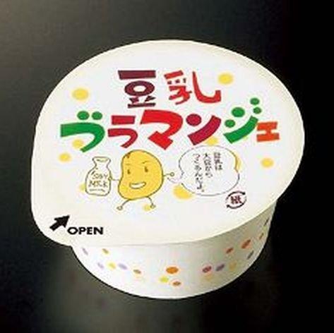 ヤヨイサンフーズ 【冷凍食品】【学校給食】新豆乳ブラマンジェ(Ca・食物繊維)X40個★