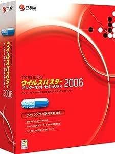 ウイルスバスター 2006 インターネットセキュリティ 1ユーザ