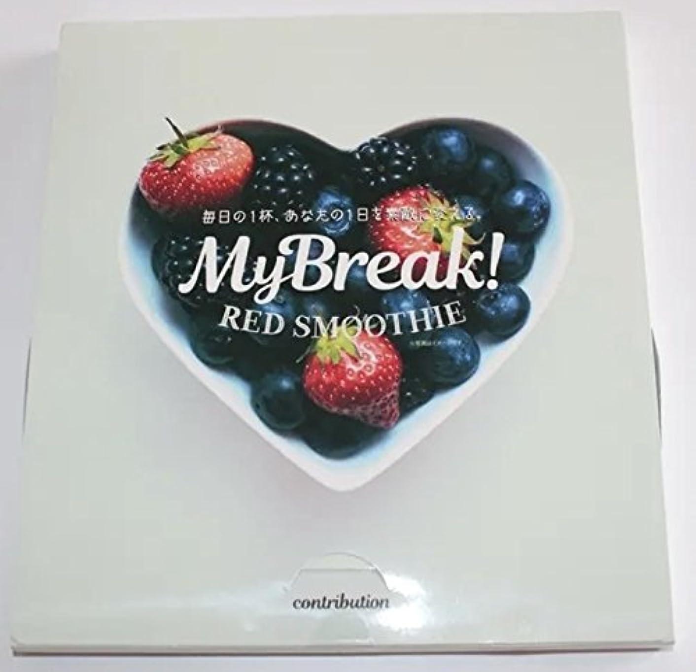 天国四回自分MyBreak! RED SMOOTHIE マイブレイク レッドスムージー 150g(1包5g×30包) [並行輸入品]