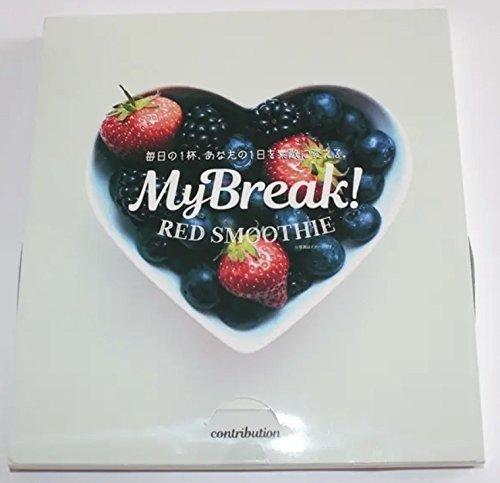 MyBreak! RED SMOOTHIE マイブレイク レッドスムージー 150g(1包5g×30包) [並行輸入品]