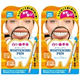 《セット販売》 ナチュラルホワイト ボディマジック ホワイトニングペン 2個セット 【白い歯革命】 ラピッドホワイトBスティック 【ジェルハミガキ】
