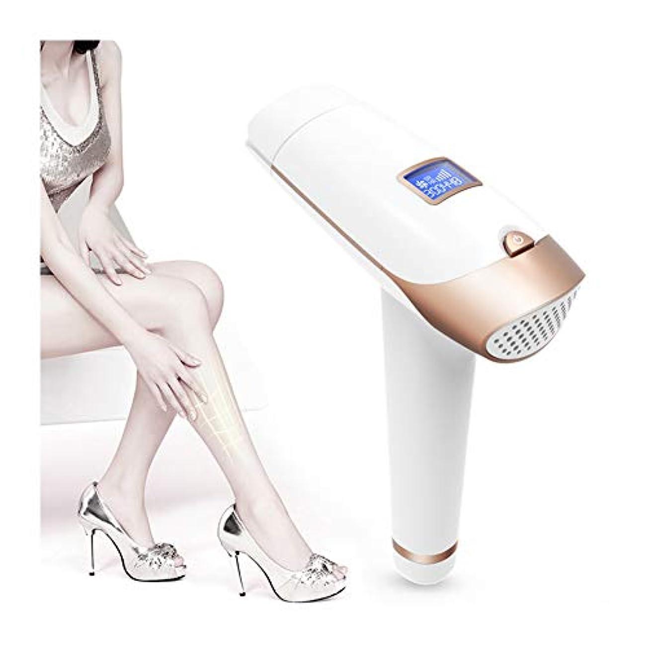 失う男信じられない女性のためのIPLの毛の取り外し装置IPLの毛の除去剤、IPLレーザーの毛の取り外し、凍結ポイント痛みのない永久的なレーザーの毛の取り外し機械を改善して下さい