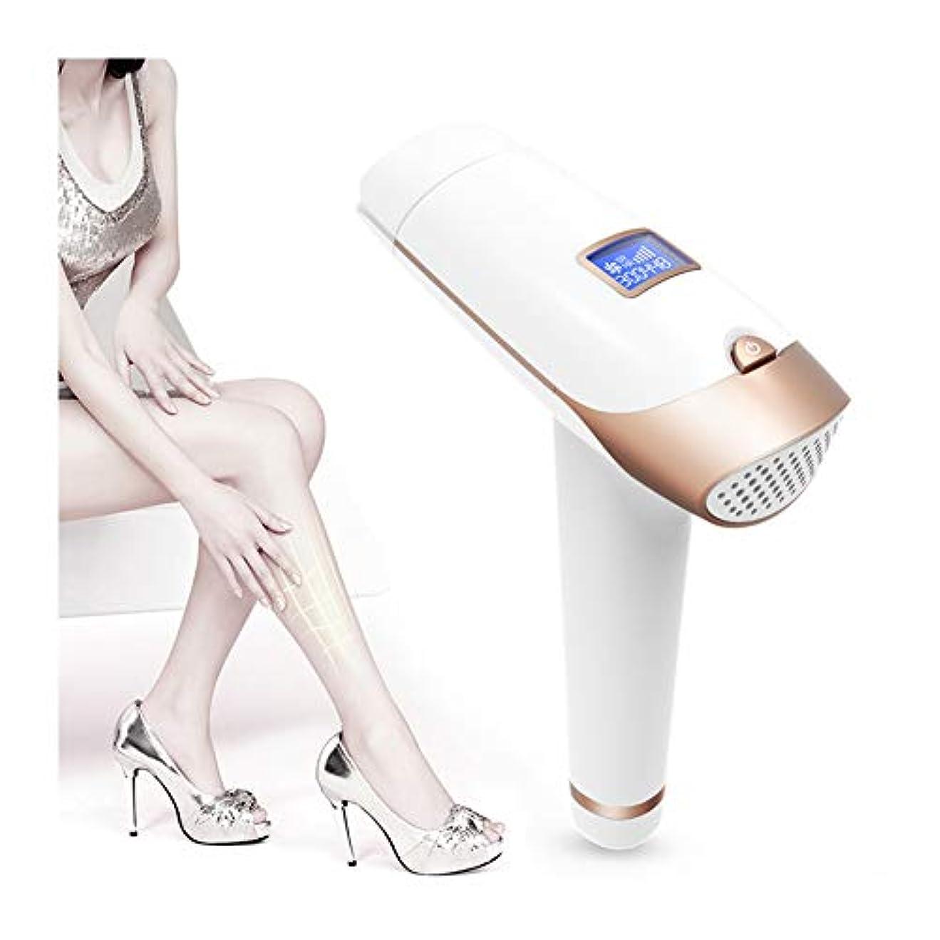 女性のためのIPLの毛の取り外し装置IPLの毛の除去剤、IPLレーザーの毛の取り外し、凍結ポイント痛みのない永久的なレーザーの毛の取り外し機械を改善して下さい
