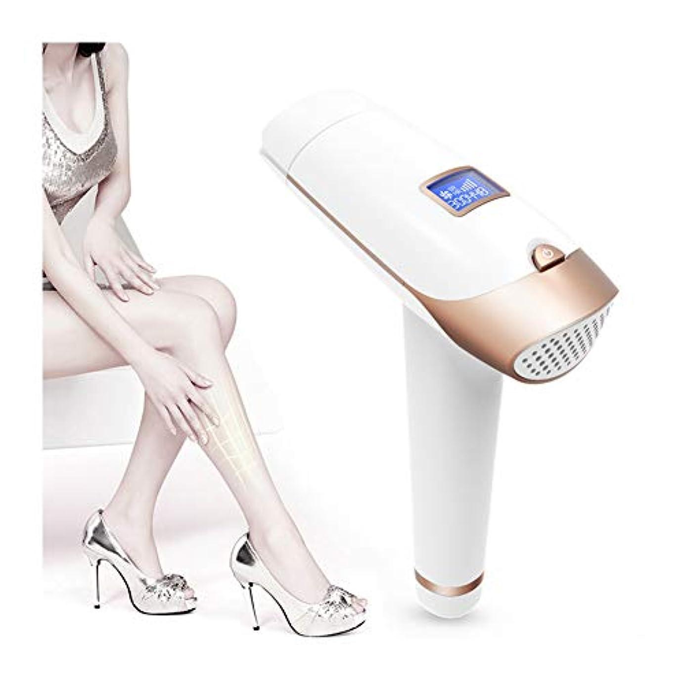 高音激怒木製女性のためのIPLの毛の取り外し装置IPLの毛の除去剤、IPLレーザーの毛の取り外し、凍結ポイント痛みのない永久的なレーザーの毛の取り外し機械を改善して下さい