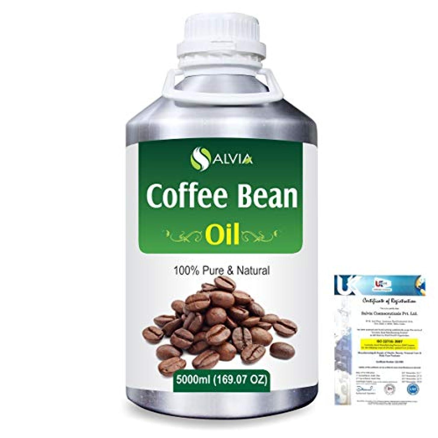エチケット悲鳴涙が出るCoffee Bean (Coffea arabica)100% Natural Pure Carrier Oil 5000ml/169 fl.oz.