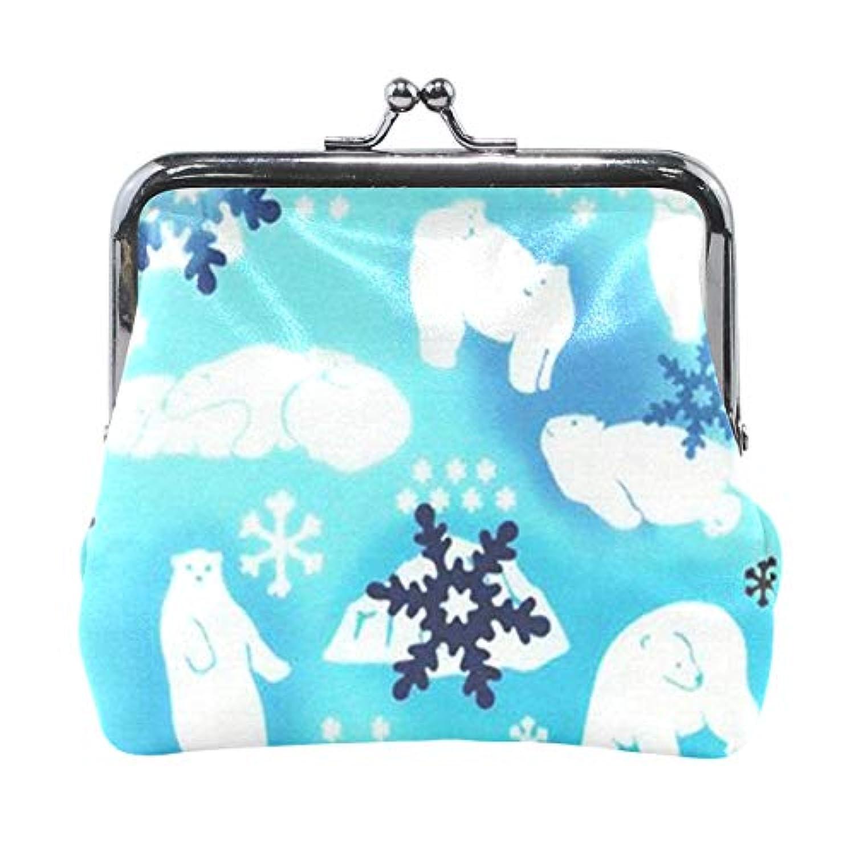 がま口 小銭入れ 財布 シロクマ 雪の花 コインケース レザー製 丸形 軽量 人気 おしゃれ プレゼント ギフト 雑貨