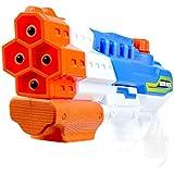 Funtoget  水ピストル銃、子供の大人のための1200ccウォータースーカーブラスター夏の水の戦いのおもちゃ
