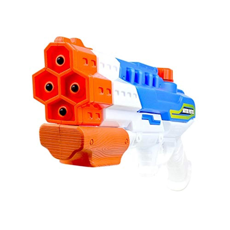 JanusSaja  水ピストル銃、子供の大人のための1200ccウォータースーカーブラスター夏の水の戦いのおもちゃ