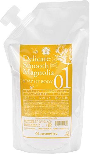 オブ・コスメティックス ソープオブボディ・01-Ma リフィルサイズ (マグノリアの香り) 700ml