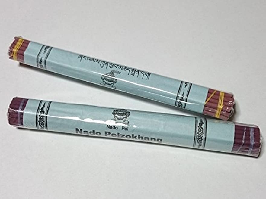 研磨剤汚い染色NADO/ Thelpoi 約30本入り