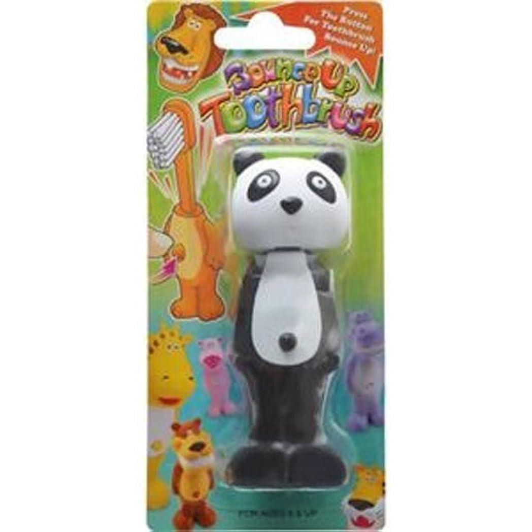 成熟ありがたい印象バウンスアップ 歯ブラシ パンダ