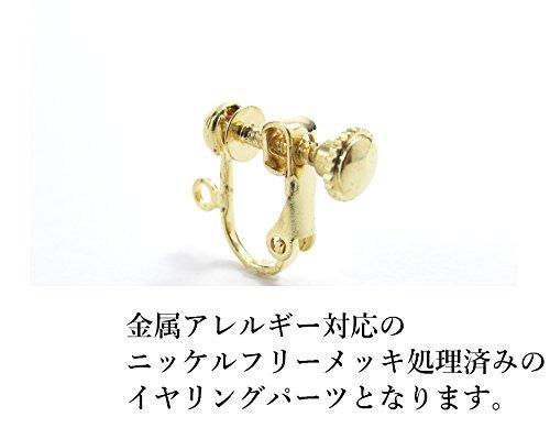 (アップフェル®) イヤリング 玉ブラ ネジバネ パーツ 20個 ゴールド カン 付き 台座 金属アレルギー対応