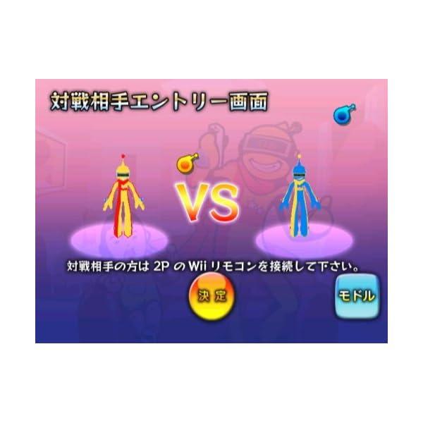 GO! GO! ミノン - Wiiの紹介画像12