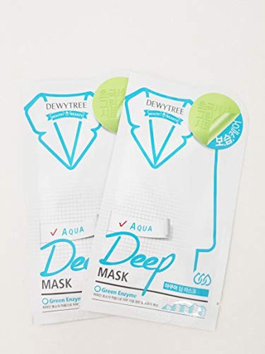 呼び起こす余裕がある有料(デューイトゥリー) DEWYTREE アクアディープマスク 20枚 Aqua Deep Mask 韓国マスクパック (並行輸入品)