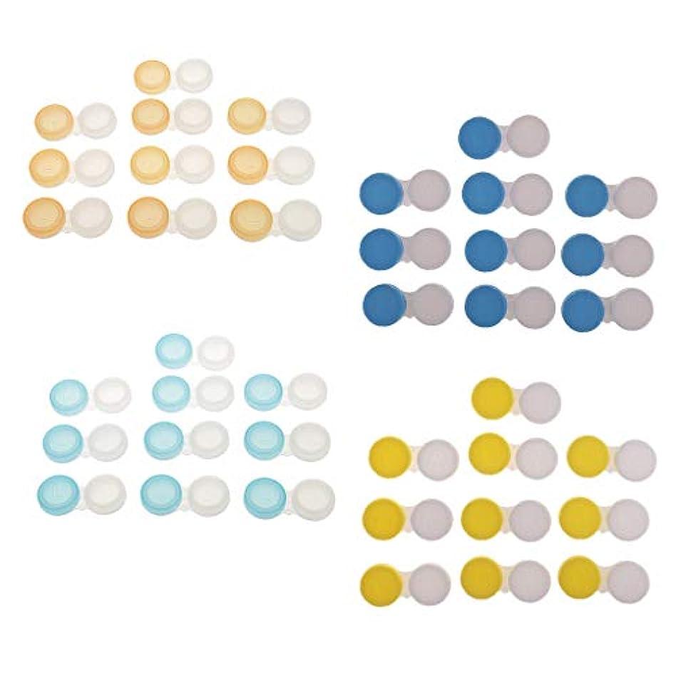 液化する透過性宝約40個 コンタクトレンズケース プラスチック製