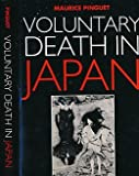Voluntary Death in Japan