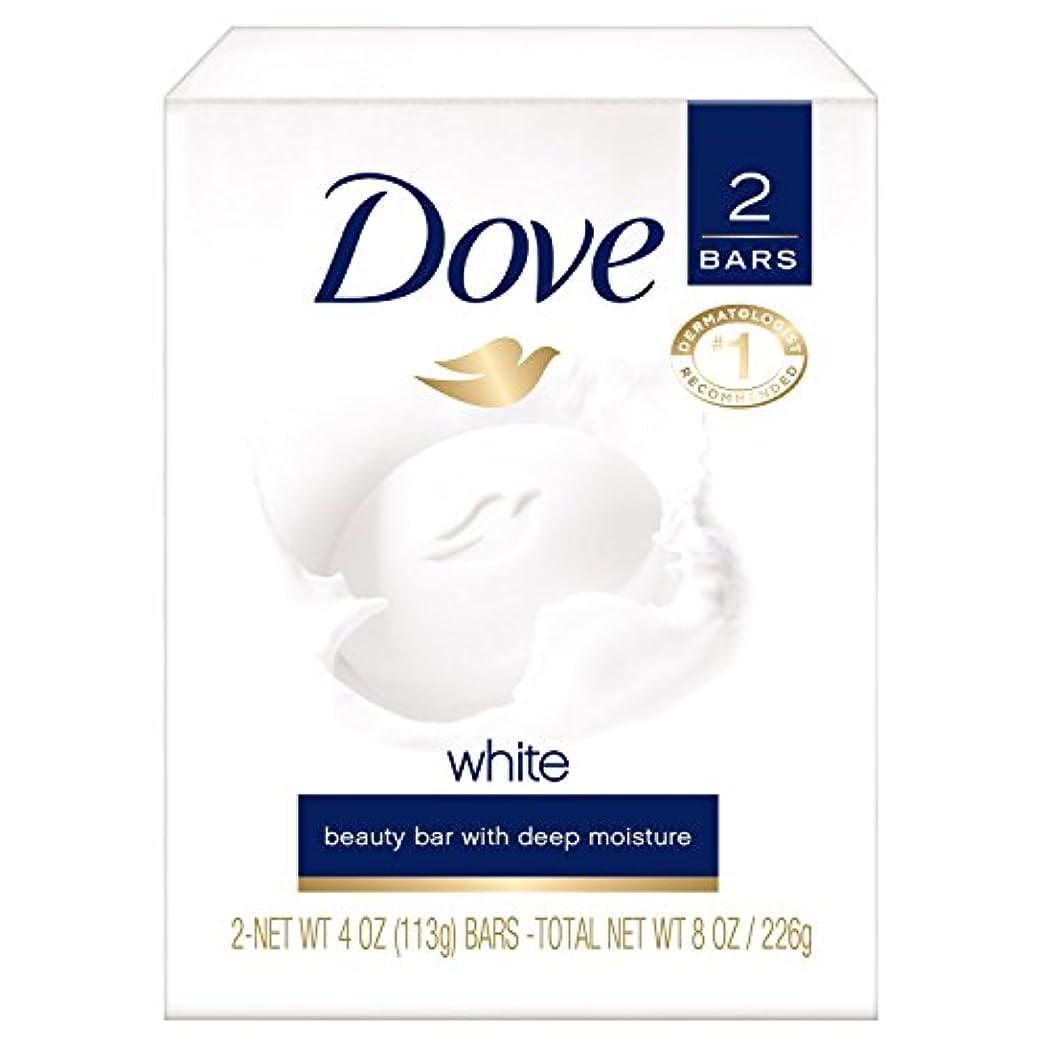 巡礼者ズームインする道を作るDove White Beauty Bar Soap, White 4 oz, 2 ea by Dove