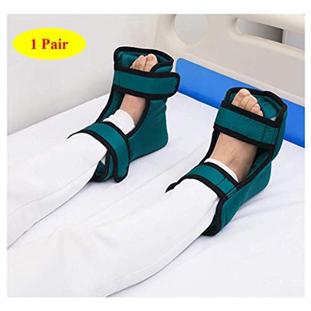比較的古い弱まる床ずれ防止ヒールプロテクター枕、患者ケアヒールパッド足首プロテクタークッション、効果的なPressure瘡。ヒールクッションプロテクター