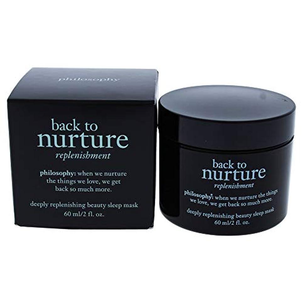 神秘もつれ先行するBack to Nurture Deep Replenishing Beauty Sleep Mask
