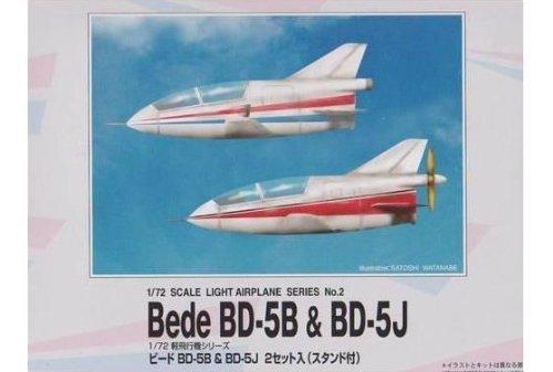 マイクロエース 1/72 BD-5B&BD-5J 2セット