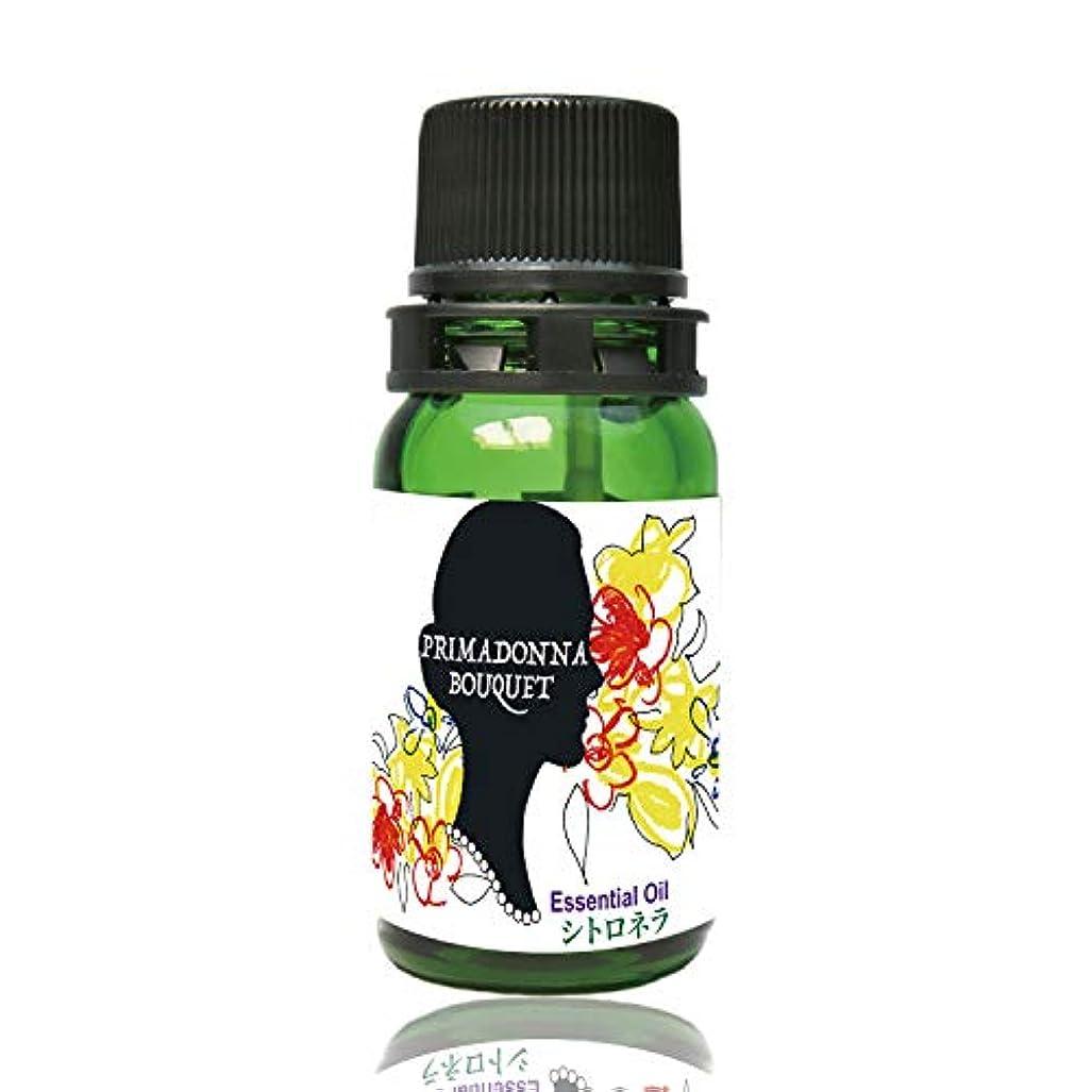広がりアクセル類推昼の精油【デキャンタージュ】 シトロネラ エッセンシャルオイル 5ml アロマオイル 気落ちをリフレッシュするハーブ系の香り