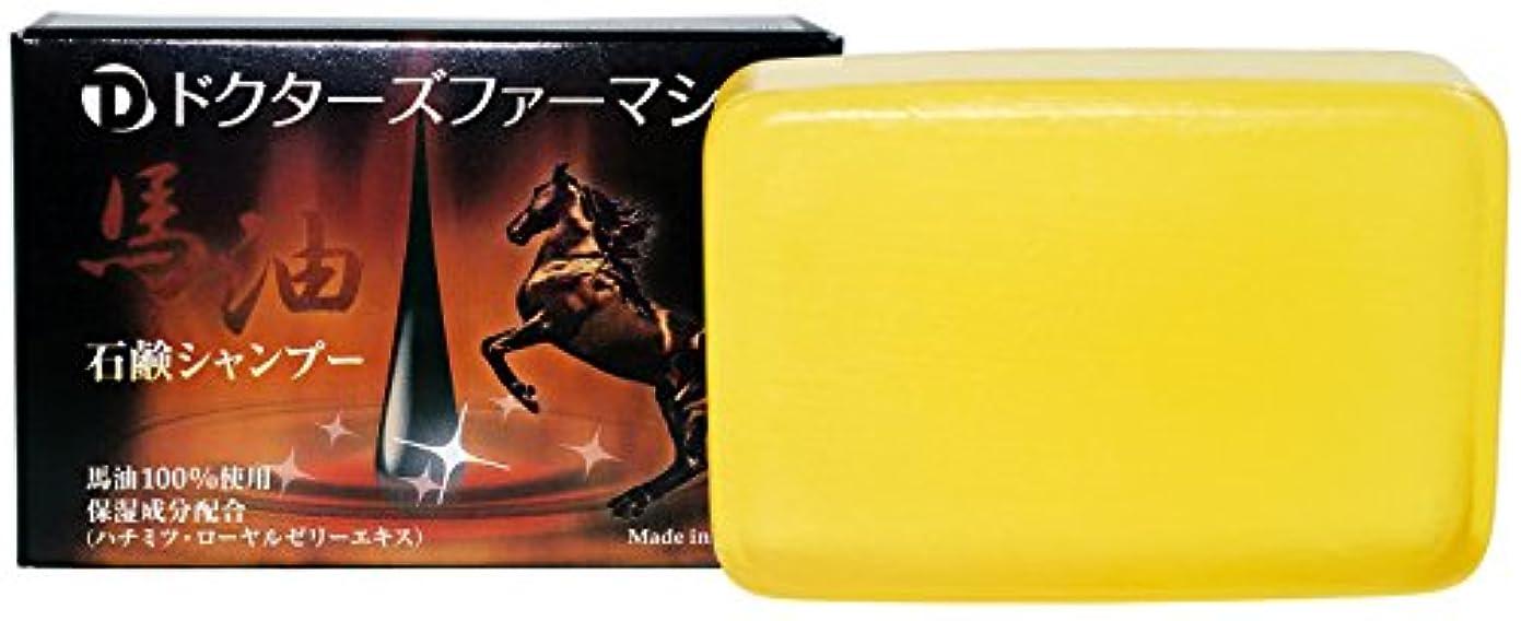 抗生物質立方体ハッピー育毛サポートに石鹸シャンプー  … (馬油石鹸120g, 1個)