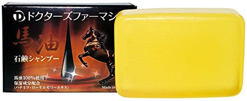 冒険根拠聖なる育毛サポートに石鹸シャンプー  … (馬油石鹸120g, 1個)