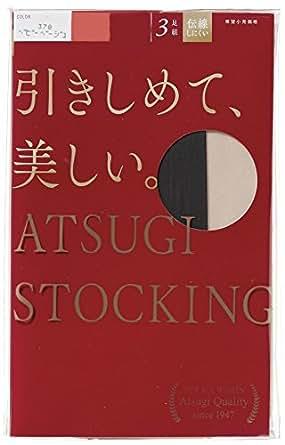 [アツギ] ATSUGI STOCKING(アツギ ストッキング) 引きしめて、美しい。 〈3足組〉 FP8813P レディース ブラック 日本 L~LL (日本サイズ2L相当)-(日本サイズ2L相当)