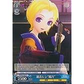 """鏡音レン""""鳳月"""" 【R】 PD-S22-081-R [weis-schwarz]《ヴァイスシュヴァルツ 初音ミク プロジェクトDIVA 収録カード》"""