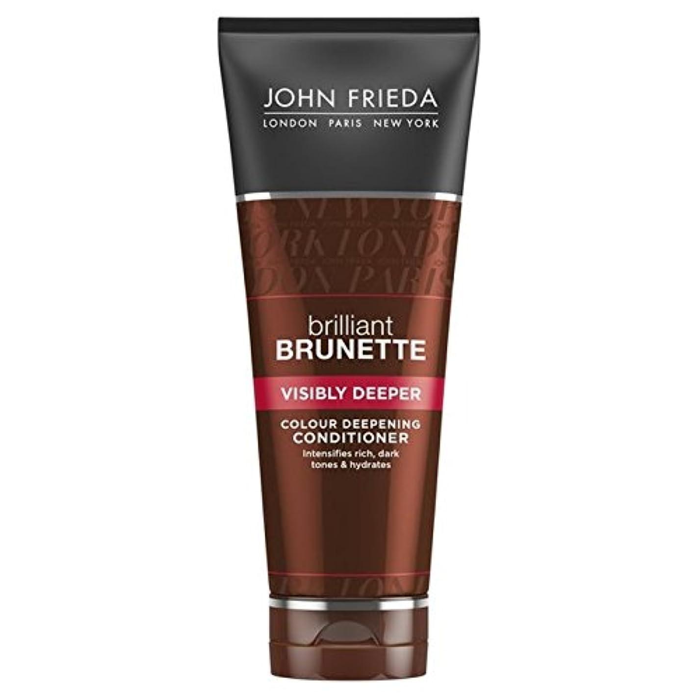 精査起こる花瓶John Frieda Brilliant Brunette Visibly Deeper Conditioner 250ml (Pack of 6) - ジョン?フリーダ華麗なブルネット目に見えてより深いコンディショナー...