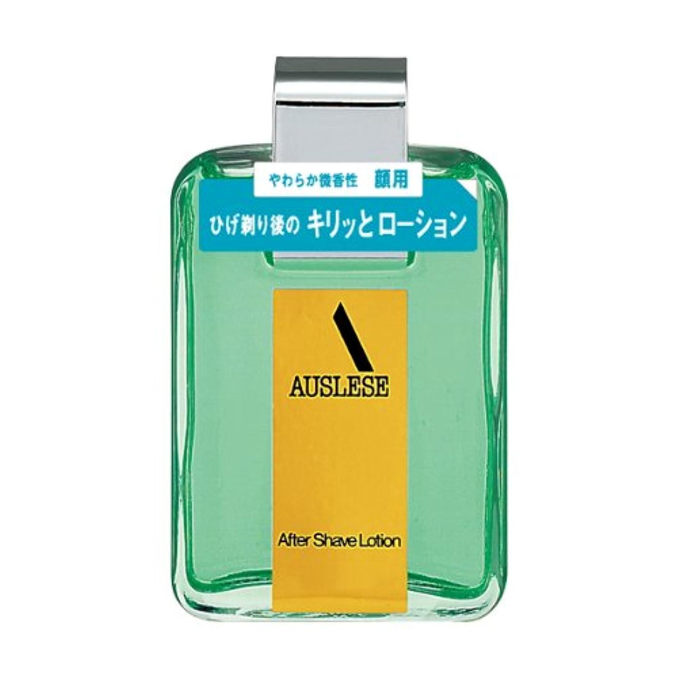 ショットノイズ無しアウスレーゼ アフターシェーブローションNA 100mL 【医薬部外品】