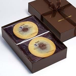 遅れてごめんね!バレンタインデーチョコレート 生チョコサブレ10枚入 バレンタインチョコ