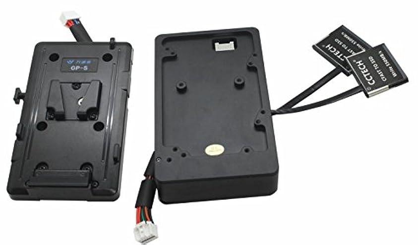 カウボーイ引き潮民主党Blackmagic URSA Mini 4 K 4.6 K Pro exssd CFast to 2.5インチsata3 4t SSDアダプタ+ V -マウント電源プレート