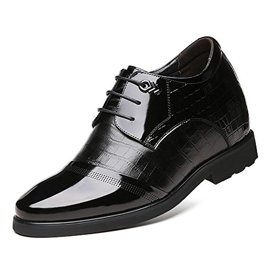 人間ピストル相談Cartoden 10cm/7cm身長アップ 本革 背が高くなるシークレット シークレットシューズ 紳士靴 ドレスシューズ ビジネスシューズ 営業マン メンズ GN9999