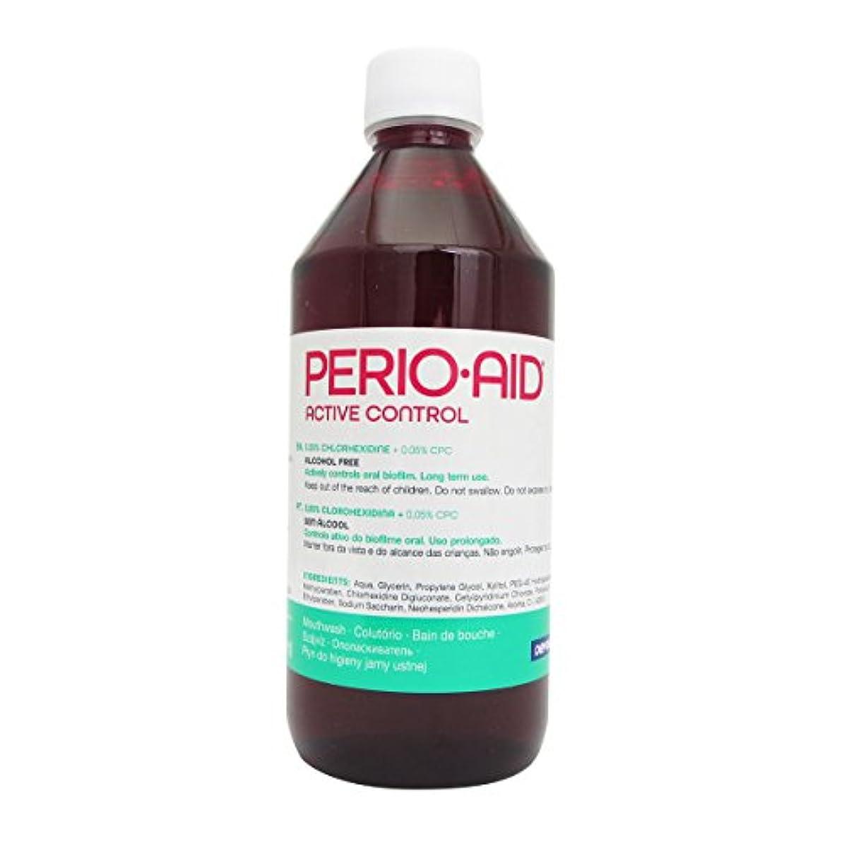 学部賞賛電報Perio-aid Maintenance Mouthwash 500ml [並行輸入品]