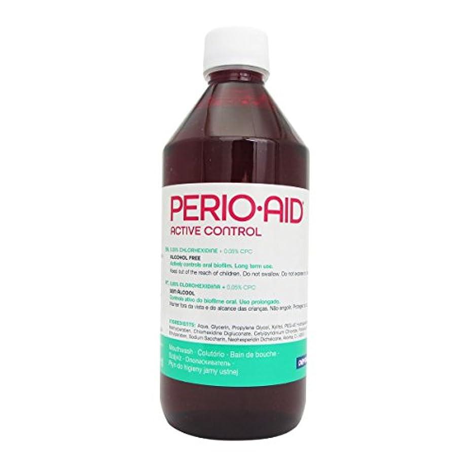 政府西政府Perio-aid Maintenance Mouthwash 500ml [並行輸入品]