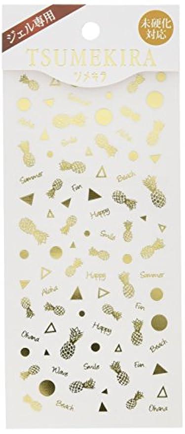 受粉者作曲家石のツメキラ(TSUMEKIRA) ネイル用シール パイナップル ゴールド SG-PNP-102