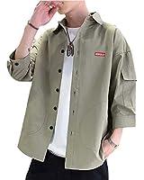 シャツ メンズ 七分袖 オックスフォード シャツ メンズ 無地 春 夏 大きいサイズ ファッション シャツ カジュアルシャ 绿 2XL