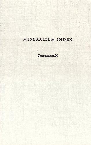 ミネラリウム・インデックスの詳細を見る
