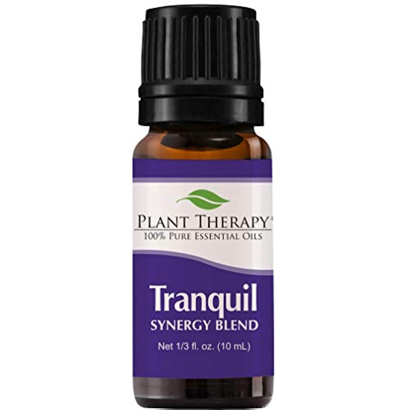 復活させる使用法機関車Tranquil Synergy Essential Oil Blend 10 ml 100% Pure, Therapeutic Grade