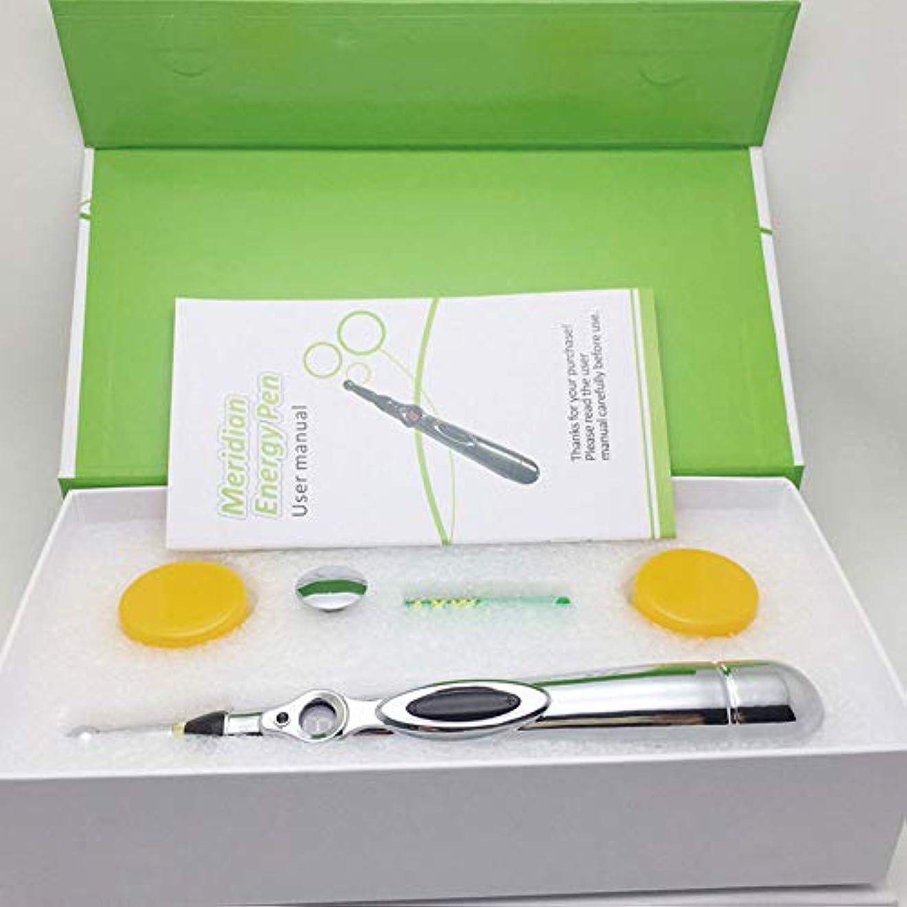 埋めるリンケージ観察循環エネルギーメリディアンペンマジックメリディアンマッサージペンメリディアンツボペン中年用品